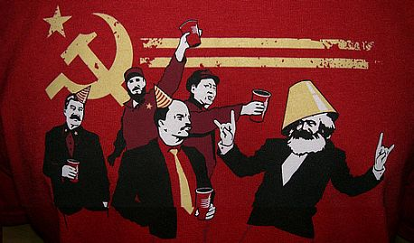 A typical communist party